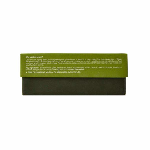 Organic Harvest Active Anti Ageing Serum-Honey Suckle Range, 30ml